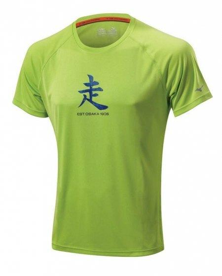 koszulka Mizuno DryLite Run Tee zielona | J2GA501137 (1)