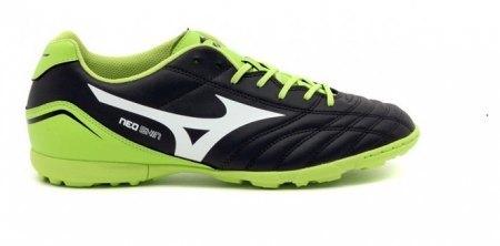buty piłkarskie Mizuno Neo Shin AS (1)