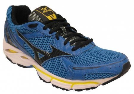 Buty do biegania Mizuno Resolute (1)