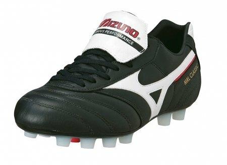 buty piłkarskie Mizuno MRL Classic MD (1)