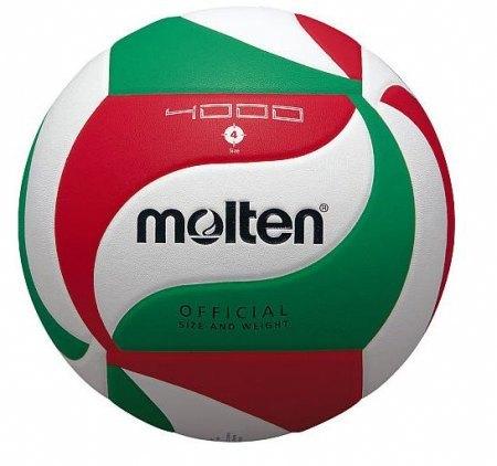 Piłka do siatkówki Molten V4M4000 (1)