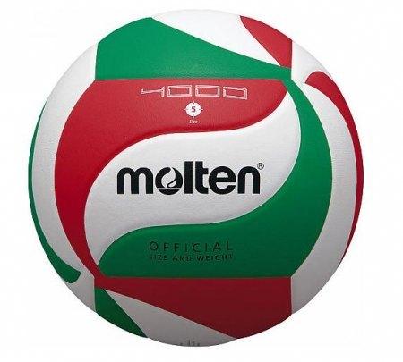 Piłka do siatkówki Molten V5M4000 (1)