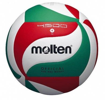 Piłka do siatkówki Molten V4M4500 (1)