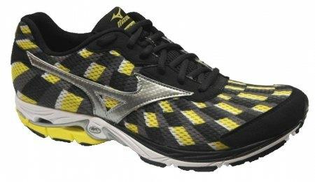Buty do biegania Mizuno Elixir 8 (1)