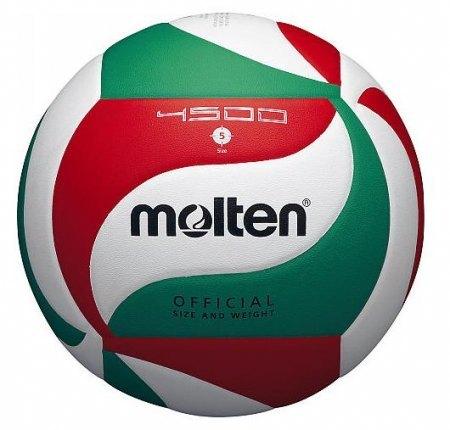 Piłka do siatkówki Molten V5M4500 (1)
