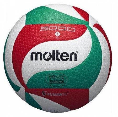 Piłka do siatkówki Molten V5M5000 (1)