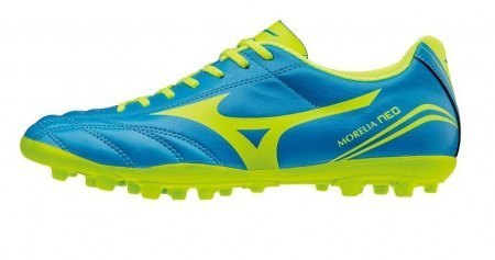 buty piłkarskie Morelia NEO CL AG (1)