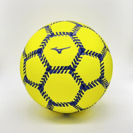 piłka nożna Mizuno Hokkaido TBall yellow/royal (1)