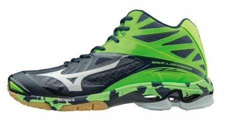 Buty do siatkówki Mizuno Lightning Z2 MID (1)