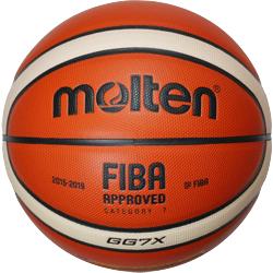 Piłka do koszykówki Molten BGG7X (1)