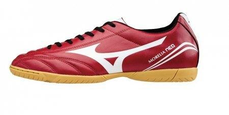 buty piłkarskie Morelia NEO CL IN (1)