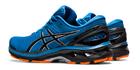 Buty do biegania Asics GEL-Kayano 27 | 1011A767-402 (2)