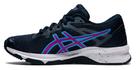 Buty dziecięce ASICS GT-1000 10 GS unisex | 1014A189-407 (3)