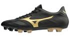 Buty do piłki nożnej Mizuno Rebula 2 V2 | P1GA187250 (1)