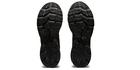 Buty do biegania ASICS GEL-Kayano 27   1011A767-002 (5)