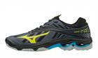 Buty do siatkówki Mizuno Wave Lightning Z4 (1)