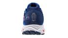 Buty do biegania Mizuno Inspire 16 | J1GC204427 (4)