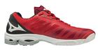 Buty do siatkówki Mizuno Wave Lightning Z5 | V1GA190062 (2)
