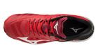 Buty do siatkówki Mizuno Wave Lightning Z5 | V1GA190062 (4)