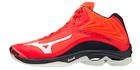 Buty do siatkówki Mizuno Wave Lightning Z6 MID | V1GA200563 (1)