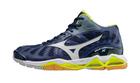 Buty do siatkówki Mizuno Tornado X MID (1)