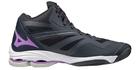 Buty do siatkówki damskie Mizuno Wave Lightning Z6 MID | V1GC200566 (3)