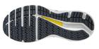 Buty do biegania Mizuno Wave Horizon 5 | J1GC212642 (2)