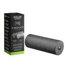 MOVO Roller Optimum (1)