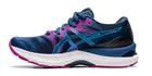 Buty do biegania damskie Asics GEL-Nimbus 23 | 1012A884-402  (2)