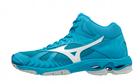 Buty do siatkówki Mizuno Bolt 7 MID (1)