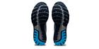 Buty do biegania Asics GEL-Cumulus 22 | 1011A862-402 (4)