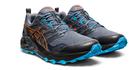 Buty do biegania ASICS GEL-Trabuco Terra   1011B029-020 (2)