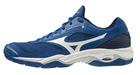 Buty halowe Mizuno Phantom 2 | X1GA186006 (1)