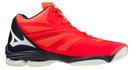 Buty do siatkówki Mizuno Wave Lightning Z6 MID | V1GA200563 (3)