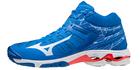 Buty do siatkówki Mizuno Voltage MID | V1GA216524 (1)