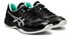 buty do siatkówki damskie Asics Netburner Ballistic FF | 1052A002-002 (5)