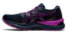 Buty do biegania damskie ASICS GEL-Nimbus 23 Lite-show | 1012A881-400 (3)