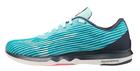 Buty do biegania damskie Mizuno Wave Shadow 4 wzór (1)