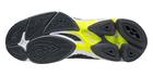 Buty do siatkówki Mizuno Wave Lightning Z6 | V1GA200023 (2)