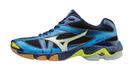 Buty do siatkówki Mizuno Bolt 6 (1)